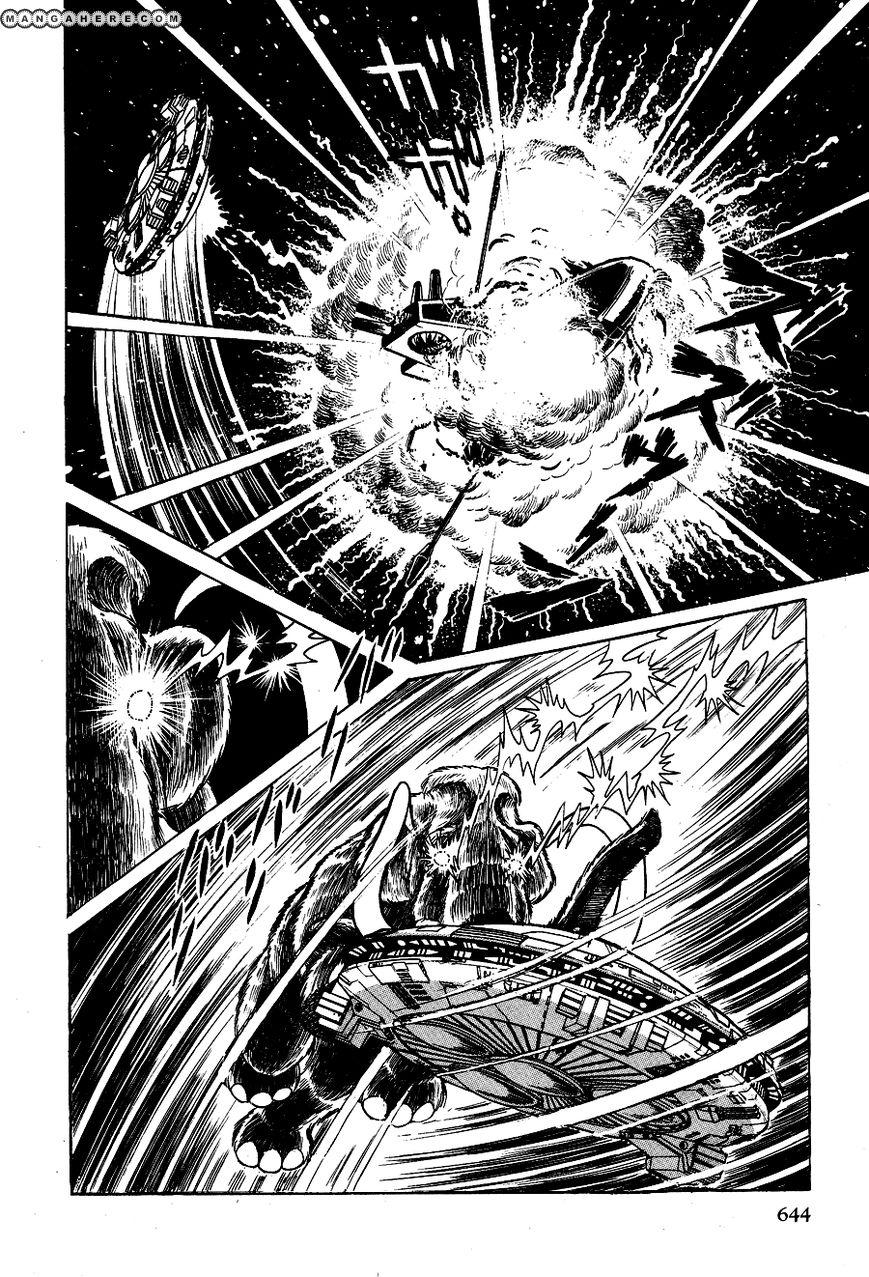 Kuro no Shishi 3.2 Page 2