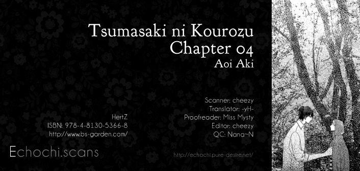 Tsumasaki ni Kourozu 4 Page 1