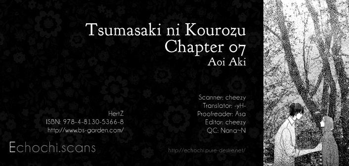 Tsumasaki ni Kourozu 7 Page 1