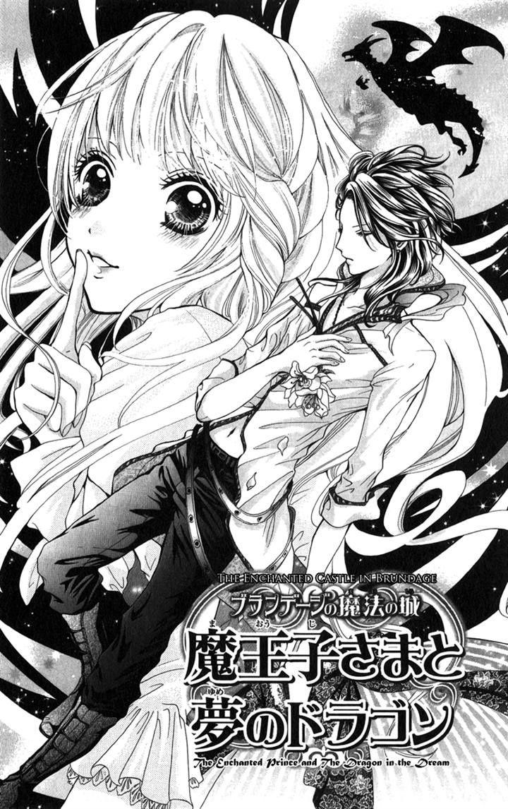 Brundage no Mahou no Shiro 3 Page 1