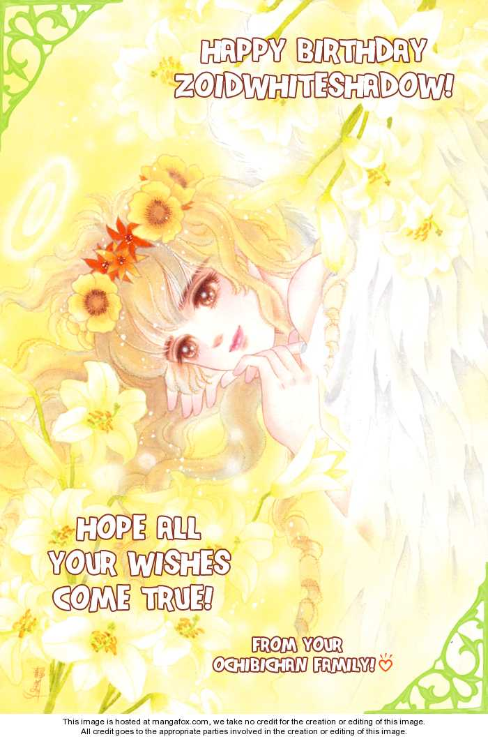 Saikou no Kiss wo Ageru 5 Page 1