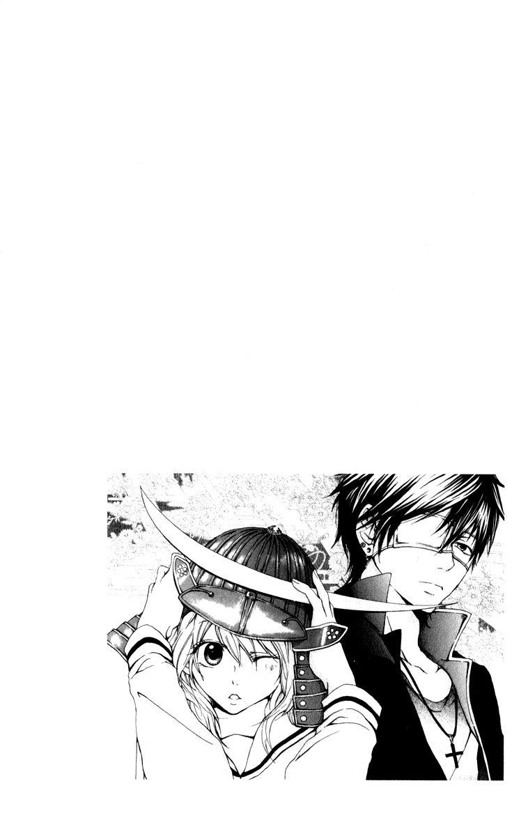 Haikei Date Masamune-sama 3 Page 3