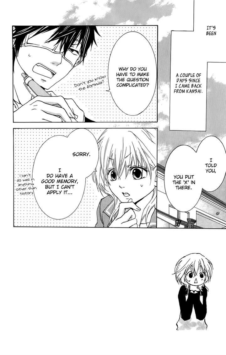 Haikei Date Masamune-sama 6 Page 2