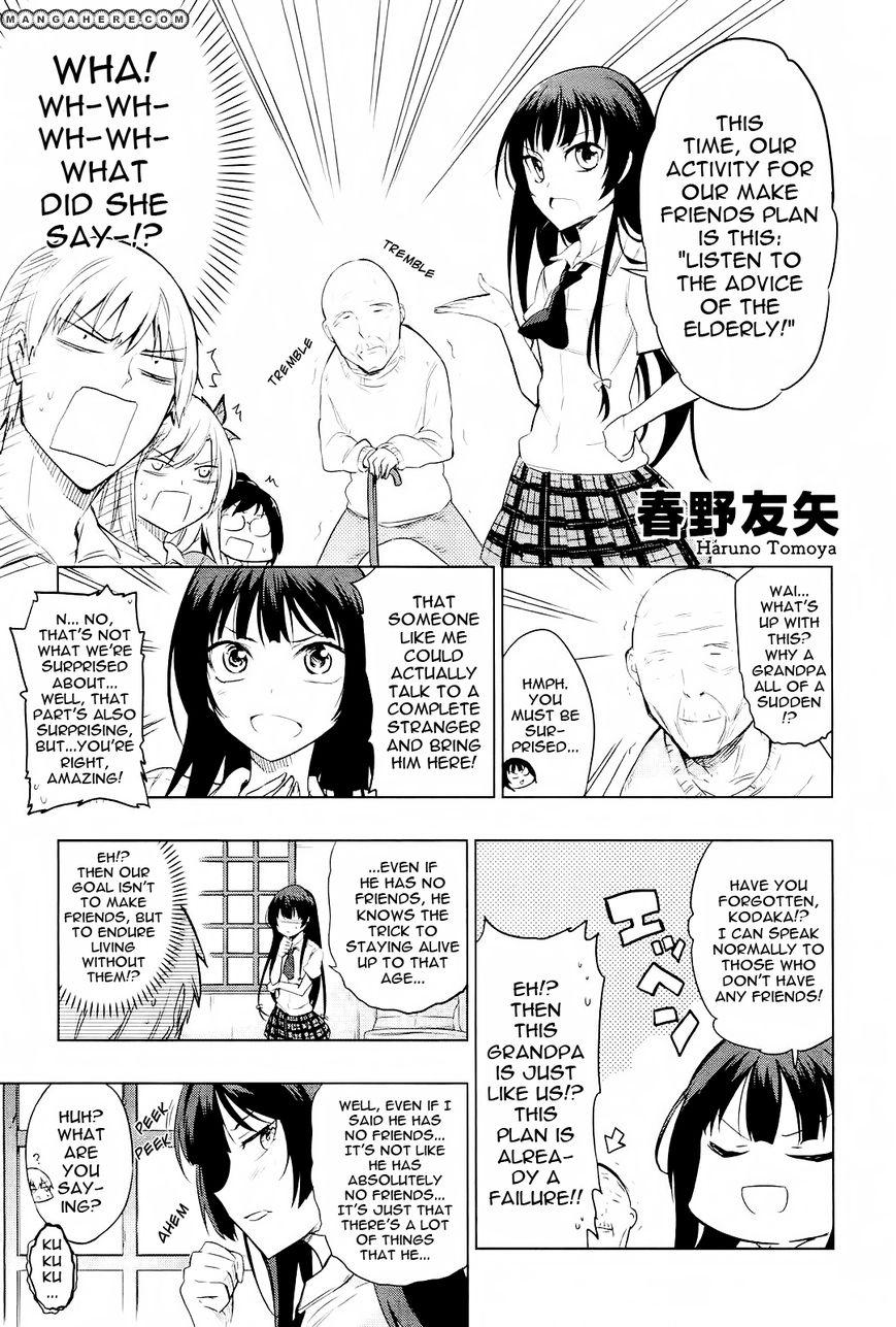Boku wa Tomodachi ga Sukunai - Koushiki Anthology Comic 4 Page 1