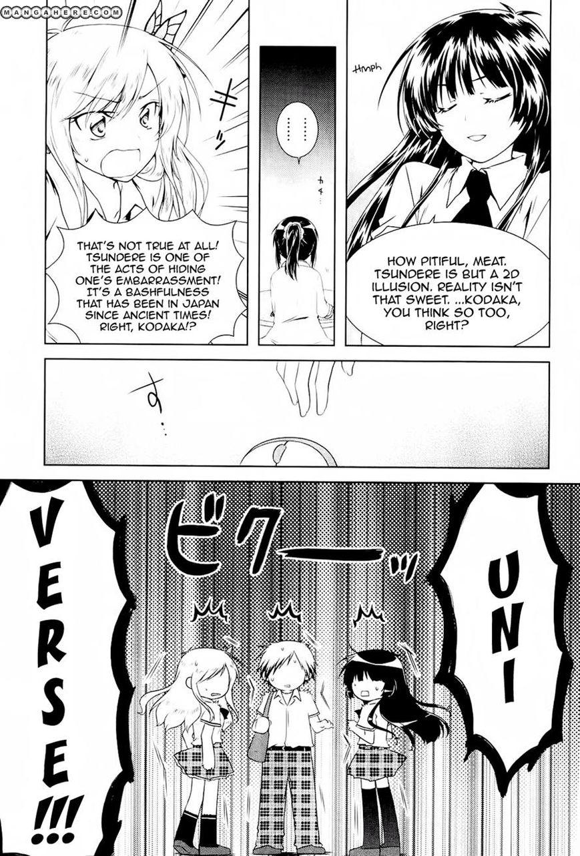 Boku wa Tomodachi ga Sukunai - Koushiki Anthology Comic 10 Page 3