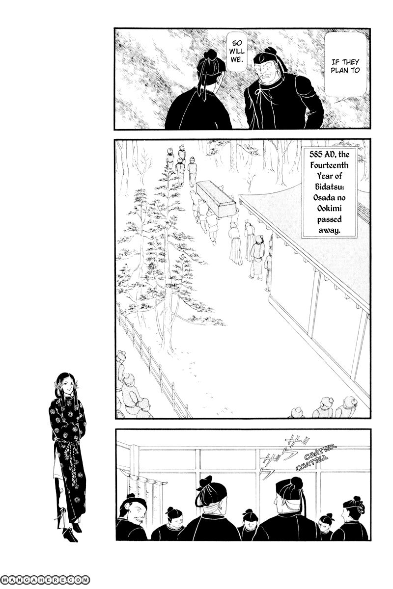 Hi Izuru Tokoro no Tenshi 4 Page 2