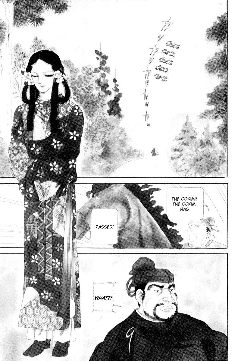 Hi Izuru Tokoro no Tenshi 7 Page 2