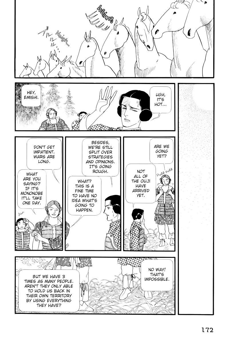 Hi Izuru Tokoro no Tenshi 10 Page 2