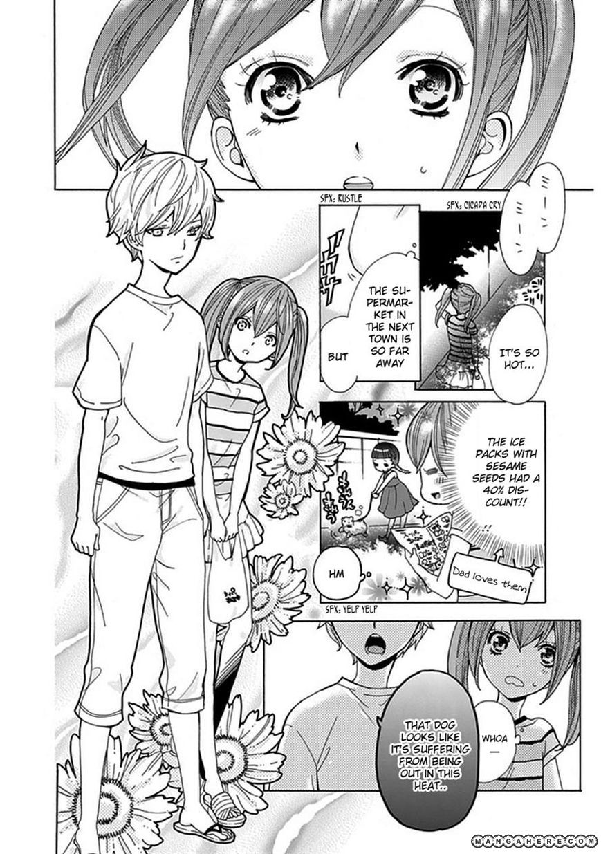 Ie no Naka no S na Koto 4 Page 2