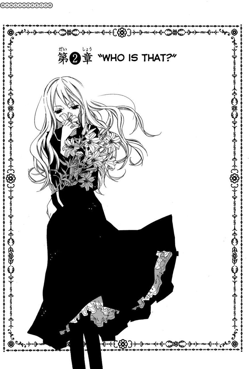 """""""Bungaku Shoujo"""" to Ue Kawaku Yuurei 2 Page 2"""