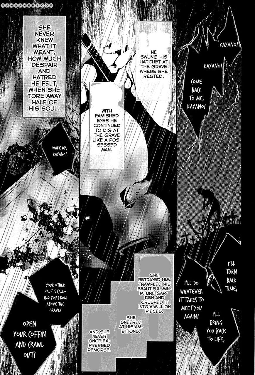 """""""Bungaku Shoujo"""" to Ue Kawaku Yuurei 3 Page 2"""