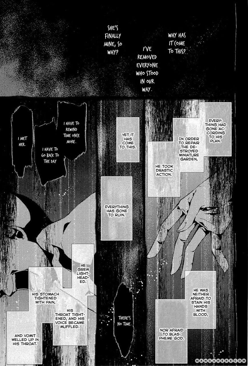 """""""Bungaku Shoujo"""" to Ue Kawaku Yuurei 4 Page 3"""