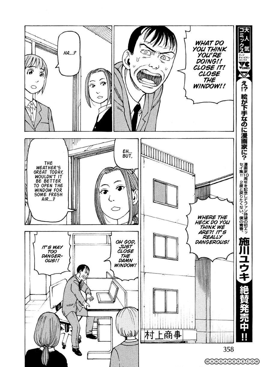 Ishiguro Masakazu's Kyoufu Tanpen 3 Page 3