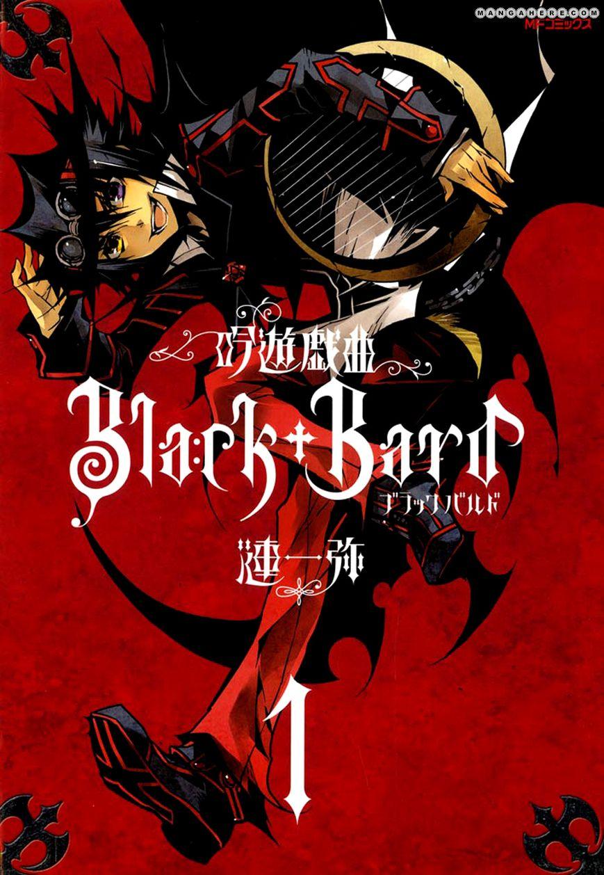Ginyuu Gikyoku Black Bard 1 Page 1