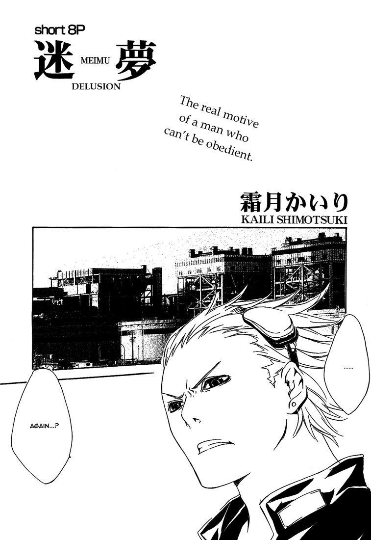 Meimu 1 Page 1