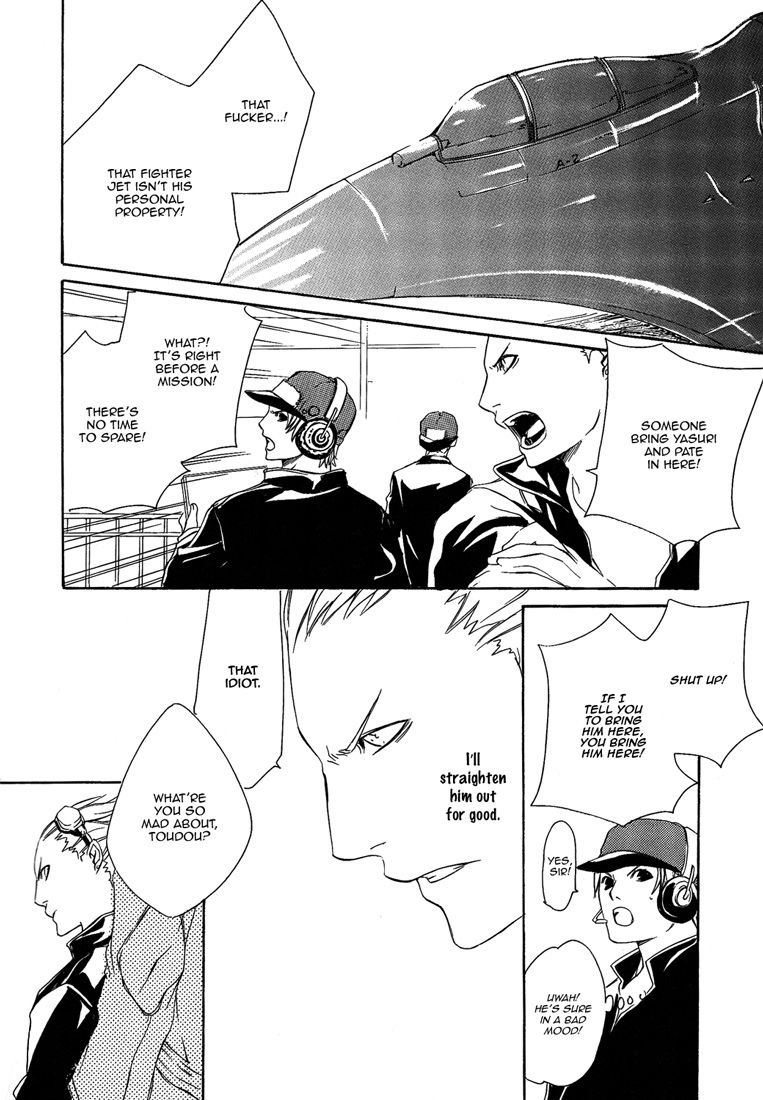Meimu 1 Page 2