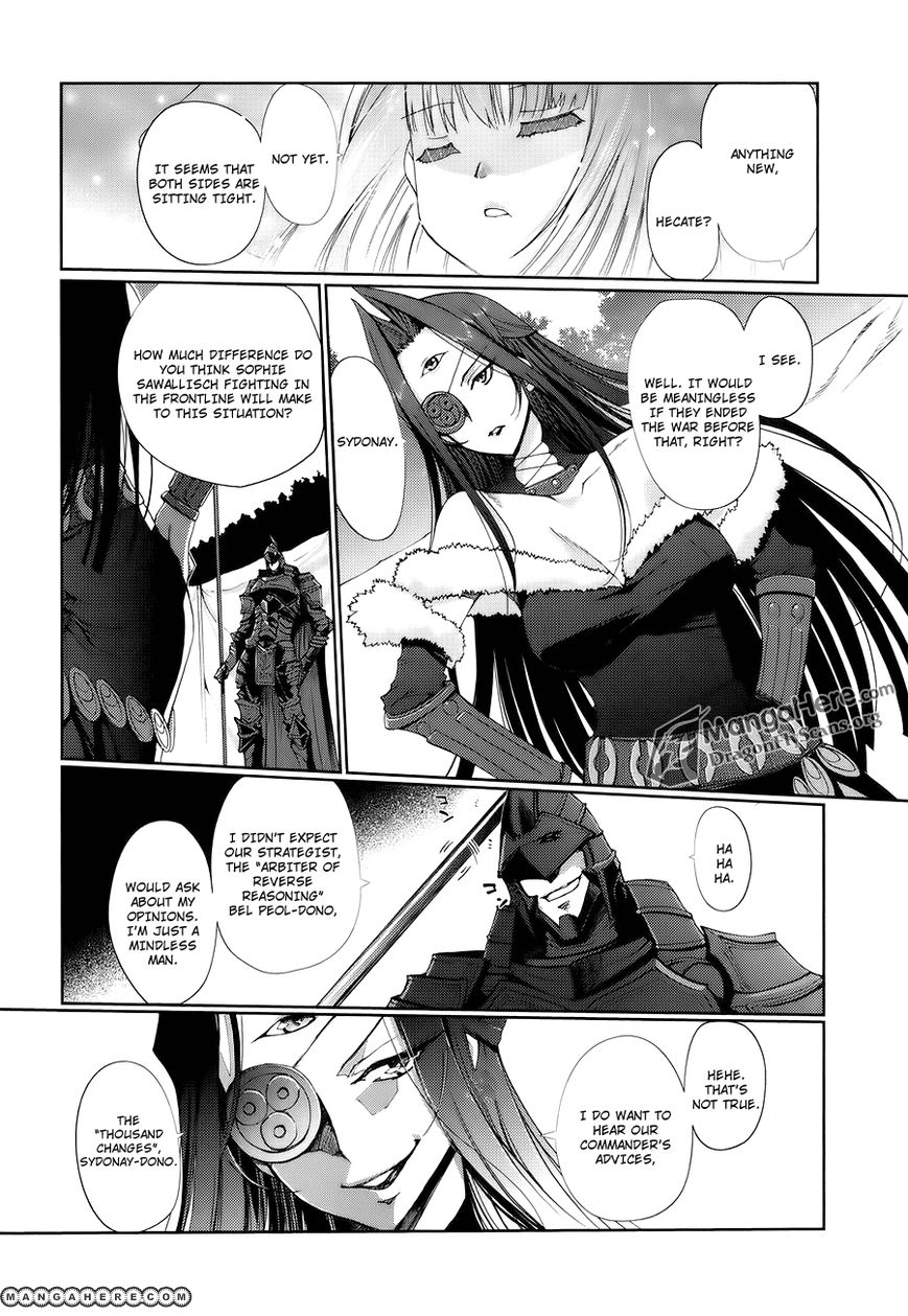 Shakugan no Shana X Eternal Song 5 Page 4