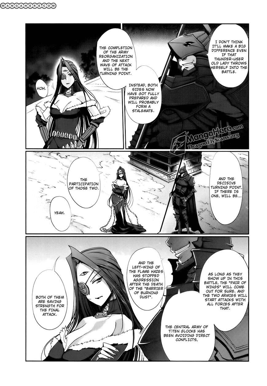 Shakugan no Shana X Eternal Song 5 Page 5