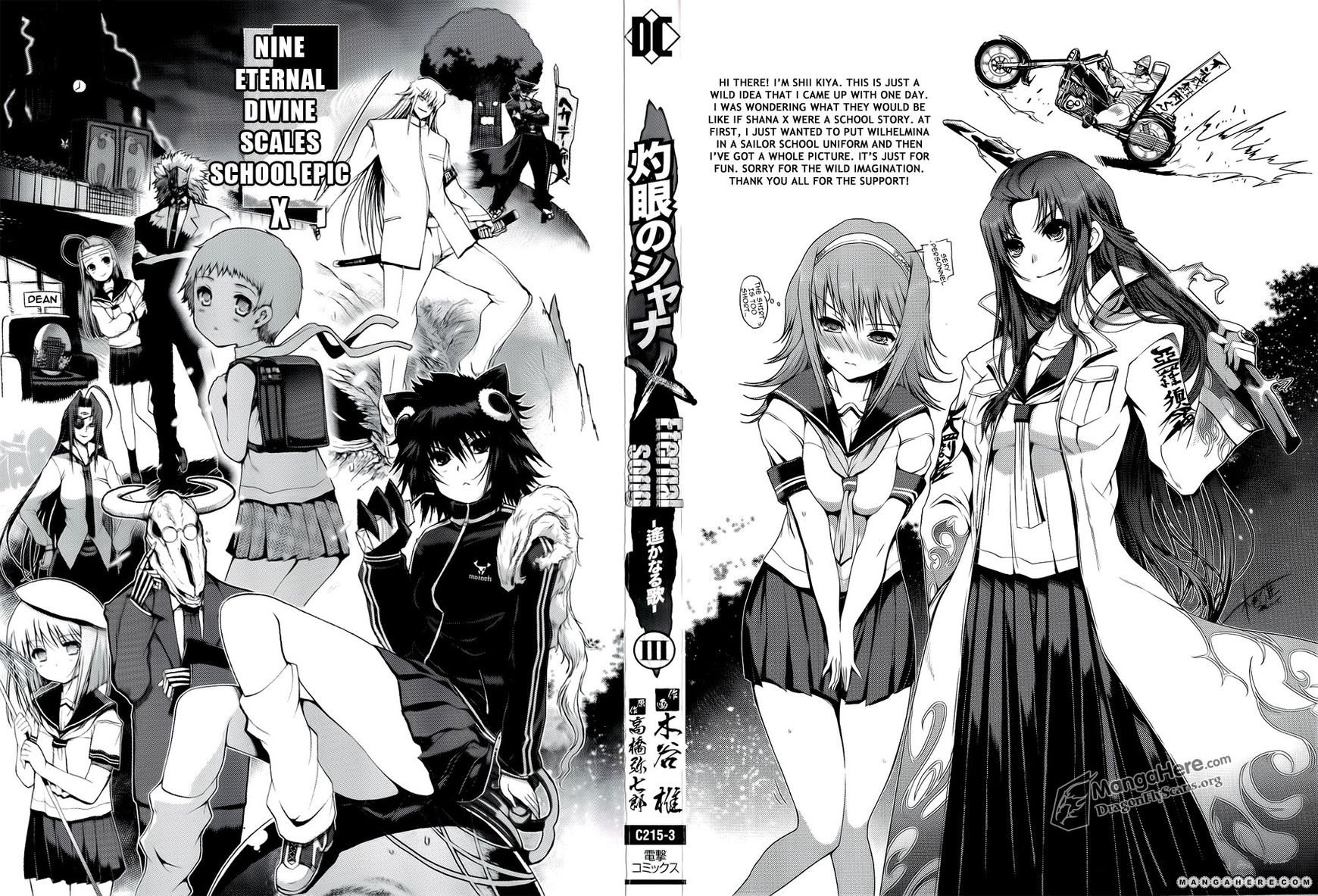 Shakugan no Shana X Eternal Song 15 Page 3