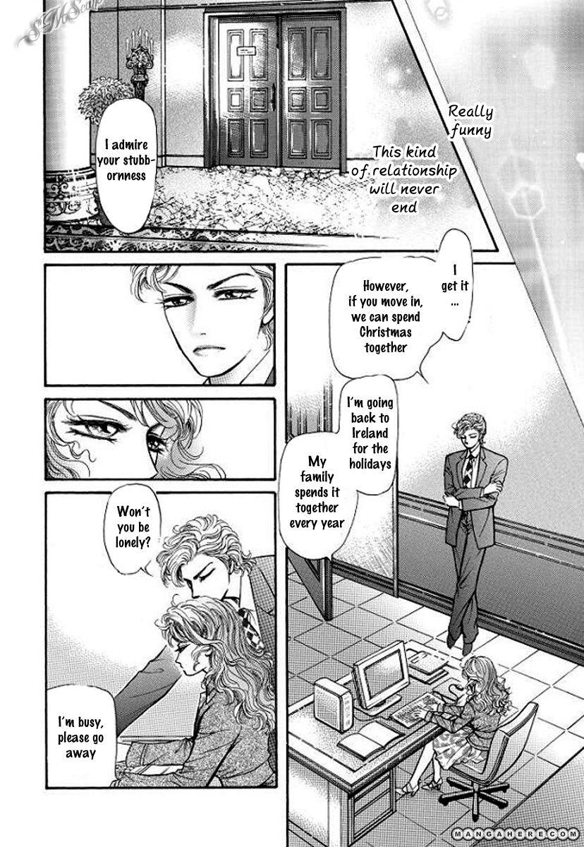Hisho no Jouken 5 Page 5