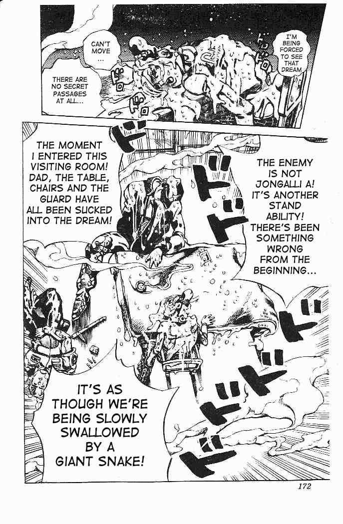 JoJo's Bizarre Adventure Part 6: Stone Ocean 17 Page 1