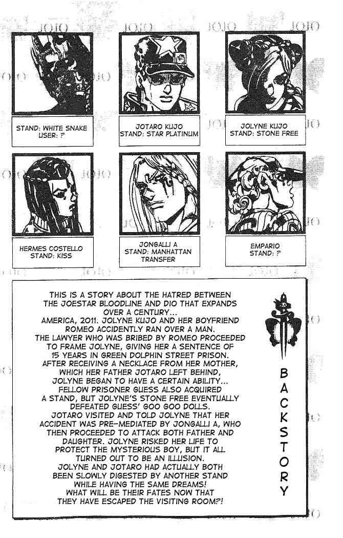 JoJo's Bizarre Adventure Part 6: Stone Ocean 18 Page 1