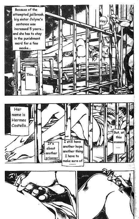 JoJo's Bizarre Adventure Part 6: Stone Ocean 21 Page 4