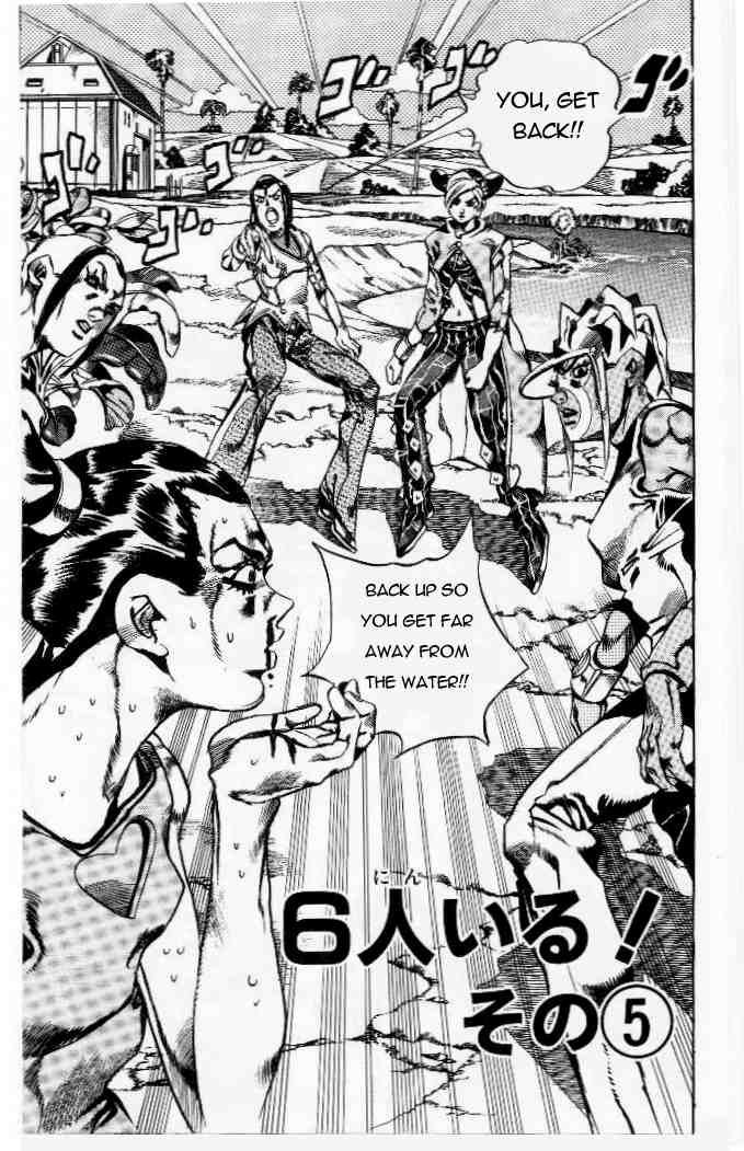 JoJo's Bizarre Adventure Part 6: Stone Ocean 30 Page 1