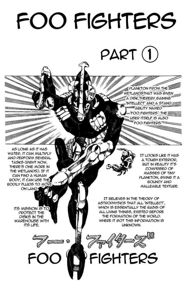JoJo's Bizarre Adventure Part 6: Stone Ocean 31 Page 1