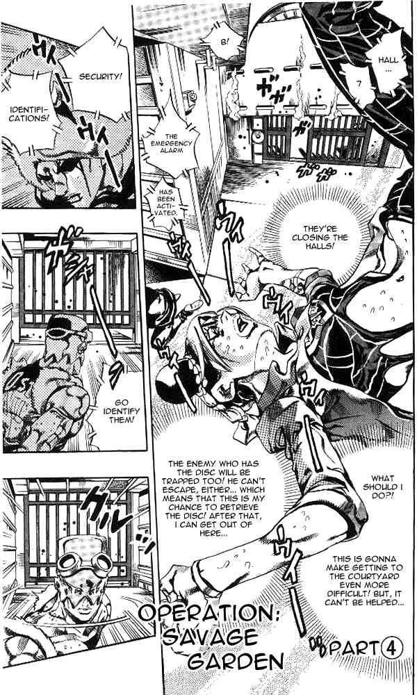 JoJo's Bizarre Adventure Part 6: Stone Ocean 43 Page 1