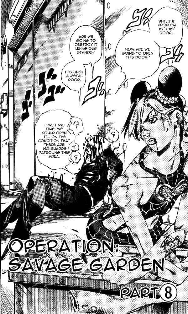 JoJo's Bizarre Adventure Part 6: Stone Ocean 47 Page 2