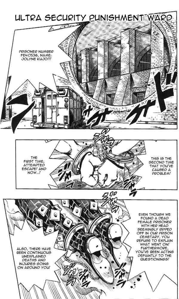 JoJo's Bizarre Adventure Part 6: Stone Ocean 58 Page 1