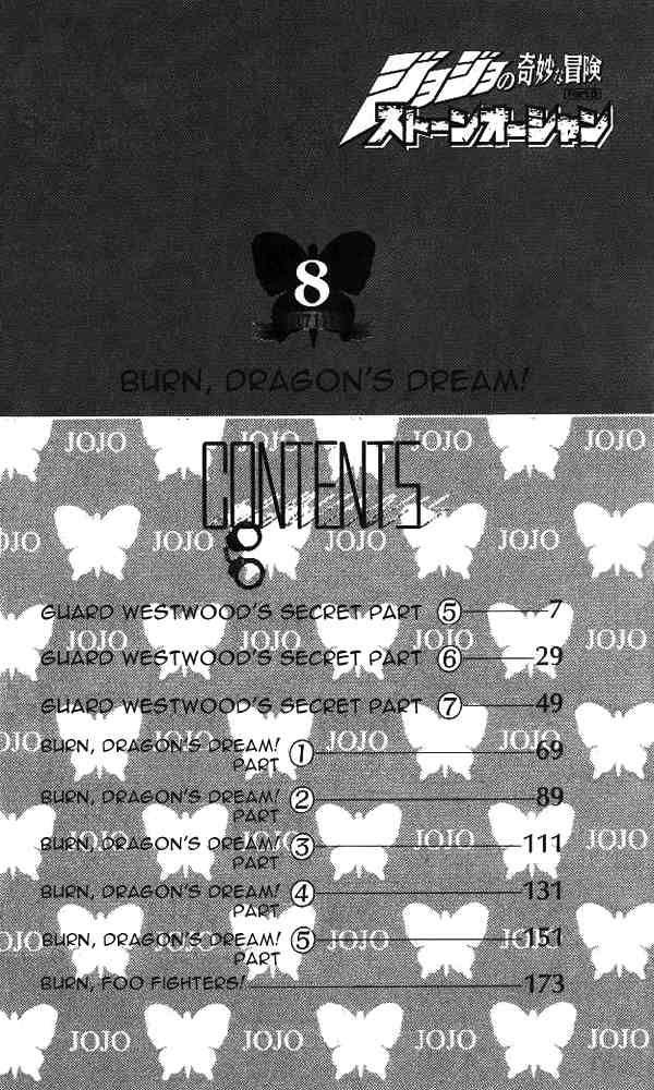 JoJo's Bizarre Adventure Part 6: Stone Ocean 64 Page 2