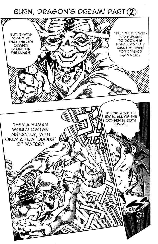 JoJo's Bizarre Adventure Part 6: Stone Ocean 68 Page 1