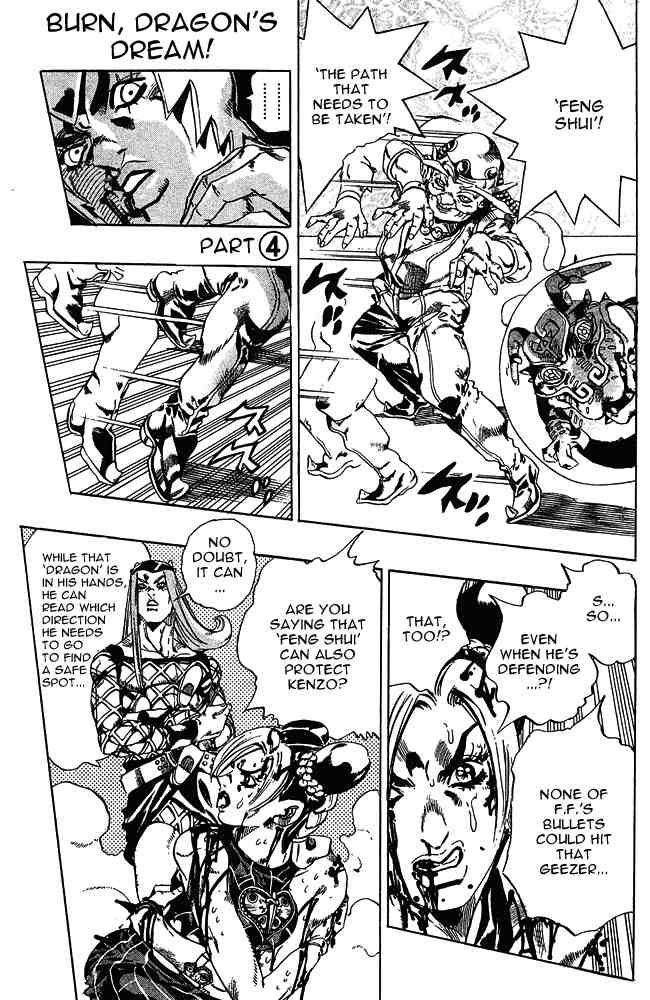 JoJo's Bizarre Adventure Part 6: Stone Ocean 70 Page 1