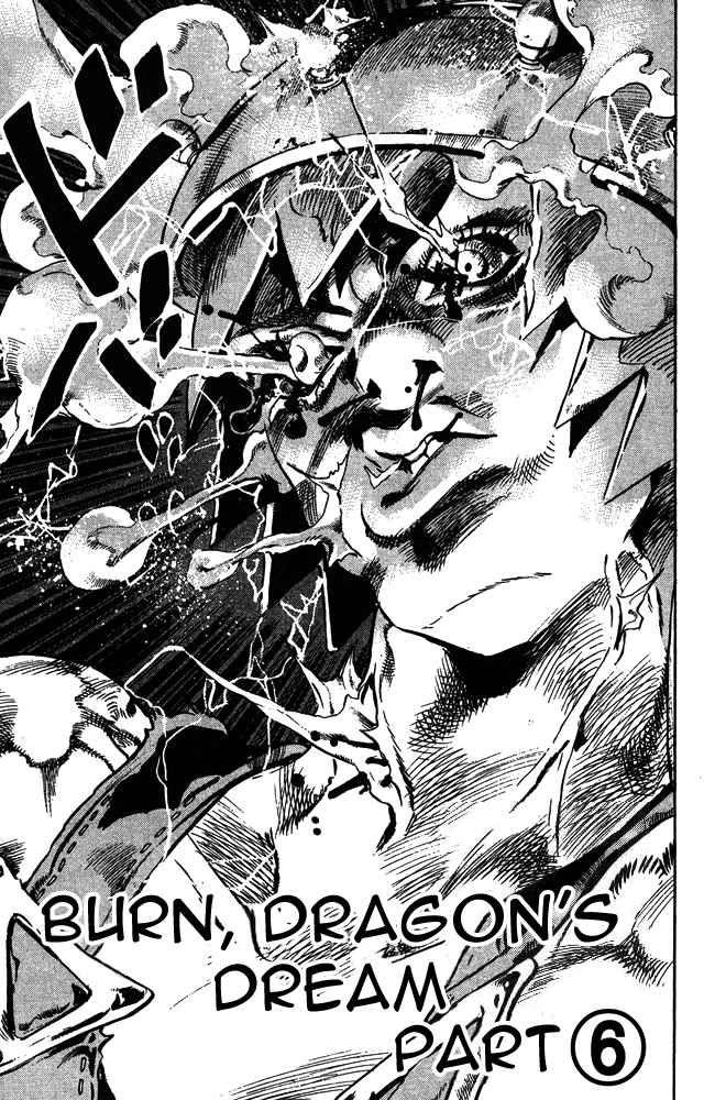 JoJo's Bizarre Adventure Part 6: Stone Ocean 73 Page 2