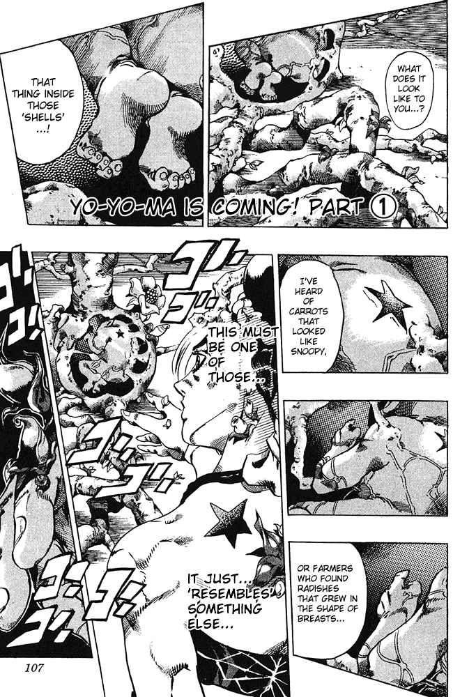 JoJo's Bizarre Adventure Part 6: Stone Ocean 78 Page 2