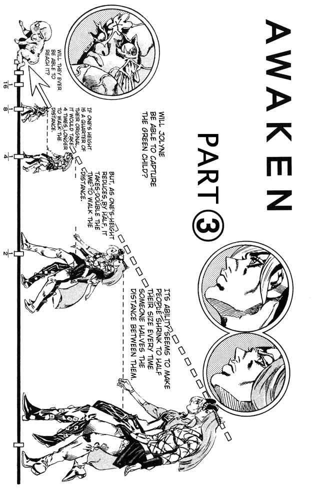 JoJo's Bizarre Adventure Part 6: Stone Ocean 87 Page 1