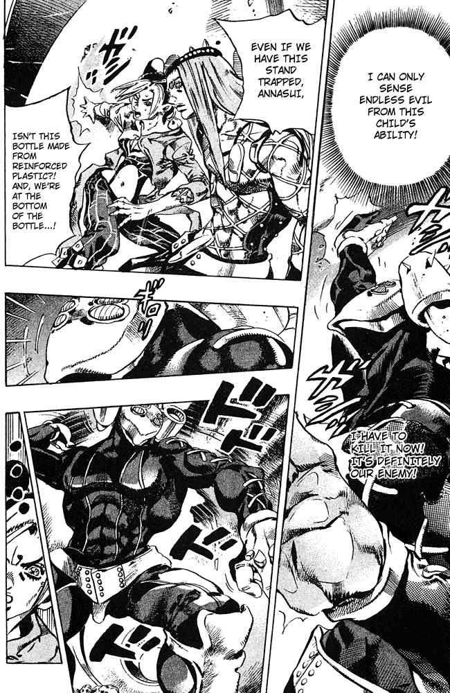 JoJo's Bizarre Adventure Part 6: Stone Ocean 89 Page 2