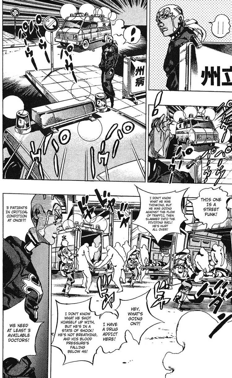 JoJo's Bizarre Adventure Part 6: Stone Ocean 103 Page 4