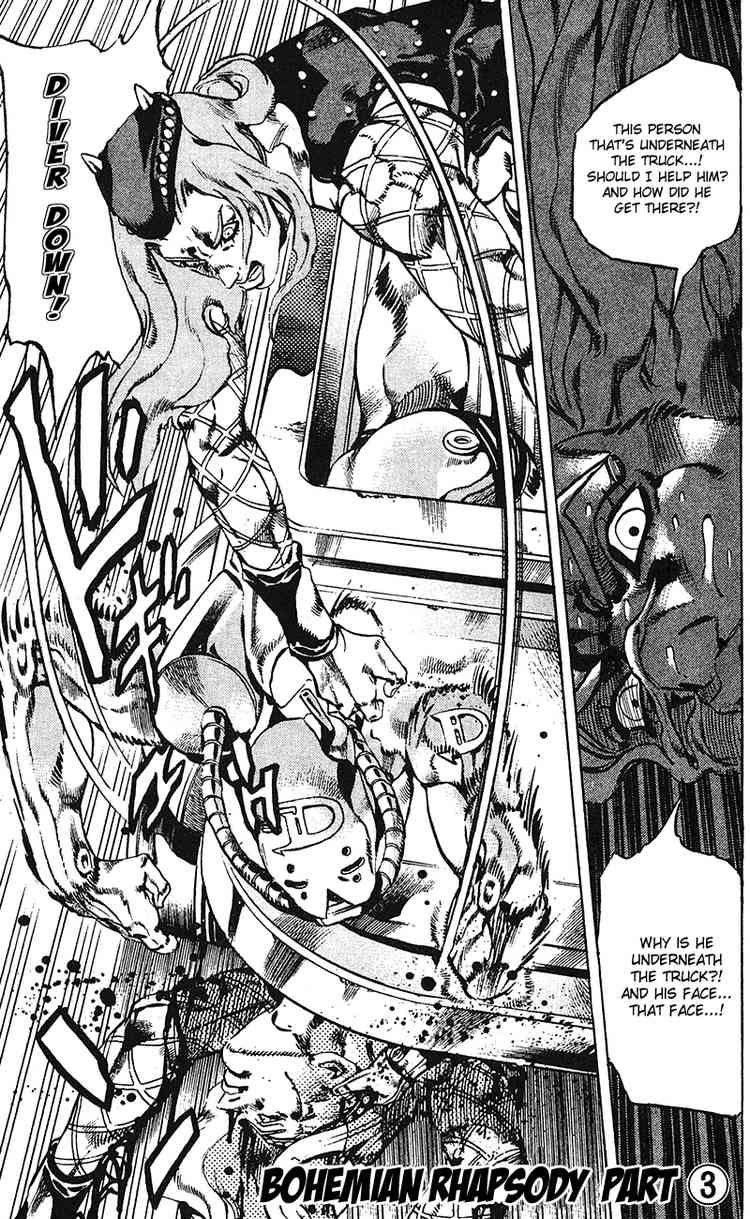 JoJo's Bizarre Adventure Part 6: Stone Ocean 106 Page 1