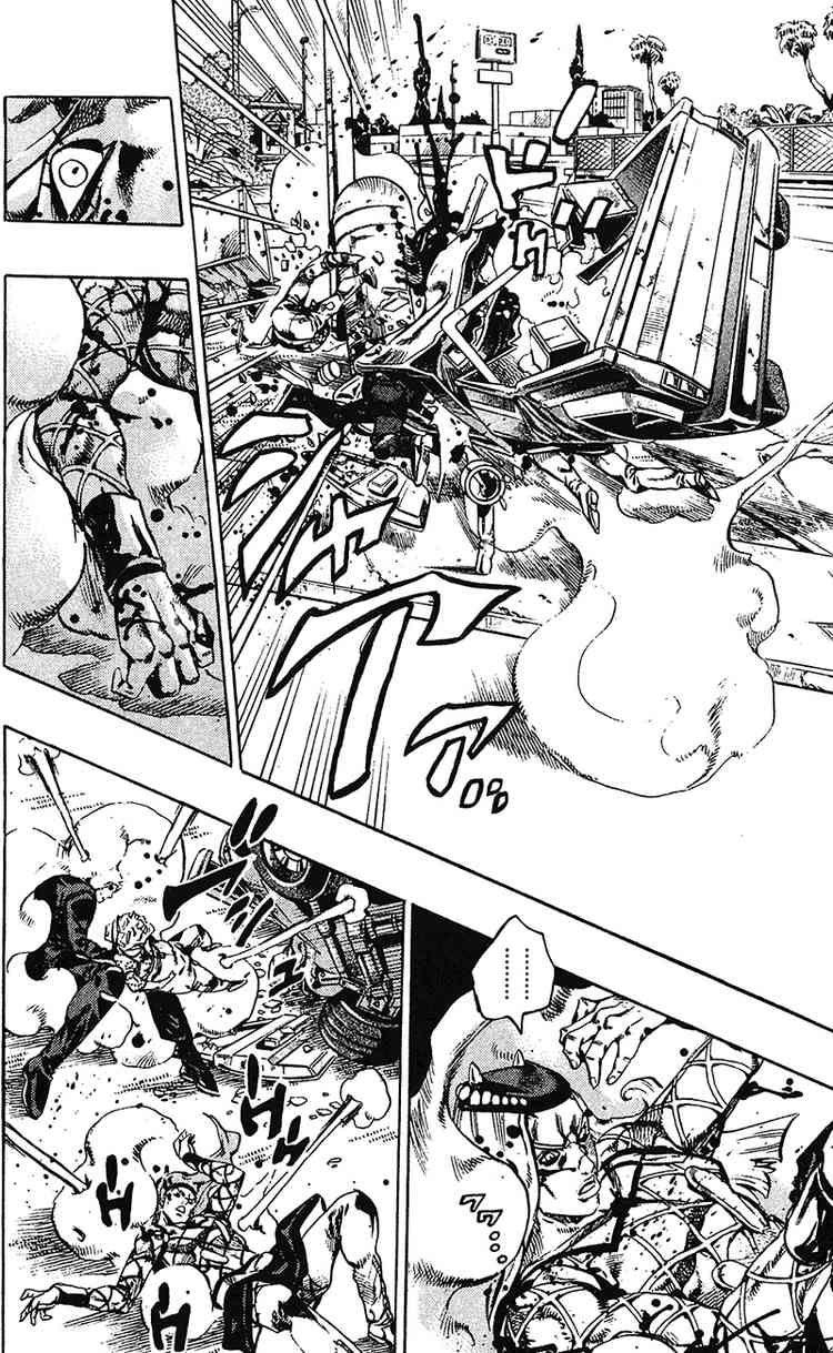 JoJo's Bizarre Adventure Part 6: Stone Ocean 106 Page 5