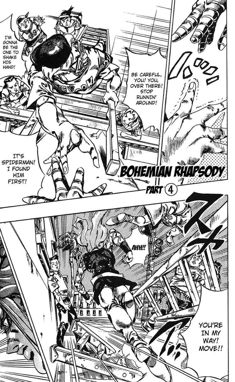 JoJo's Bizarre Adventure Part 6: Stone Ocean 107 Page 1