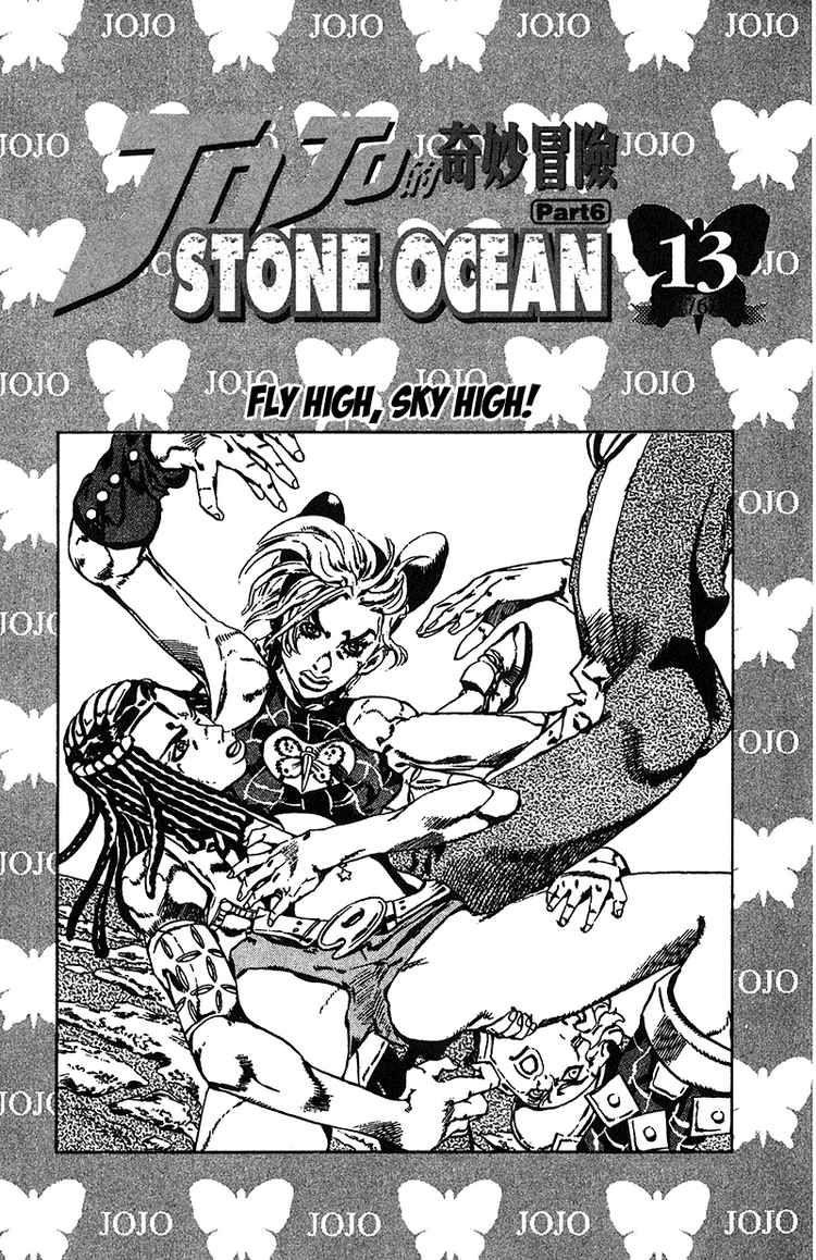 JoJo's Bizarre Adventure Part 6: Stone Ocean 109 Page 2