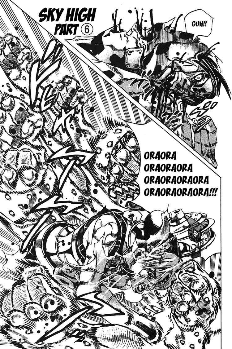 JoJo's Bizarre Adventure Part 6: Stone Ocean 117 Page 1