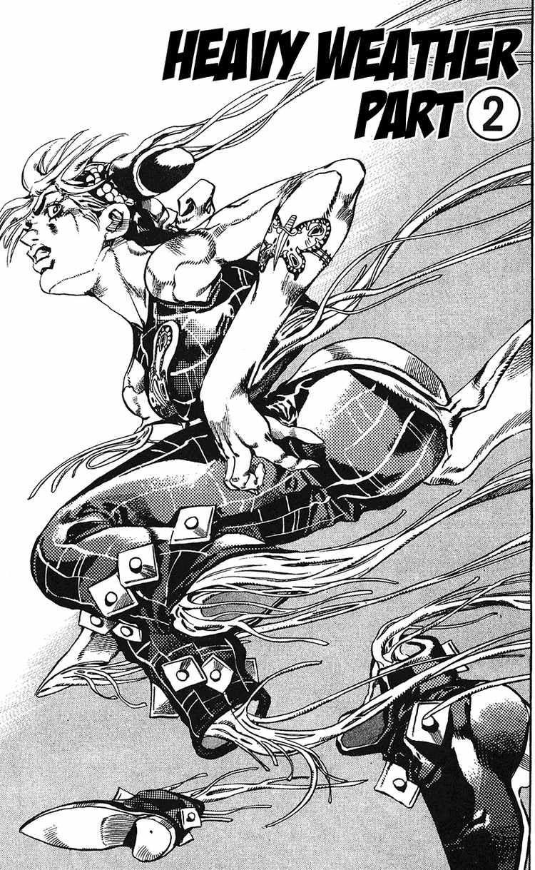 JoJo's Bizarre Adventure Part 6: Stone Ocean 126 Page 2