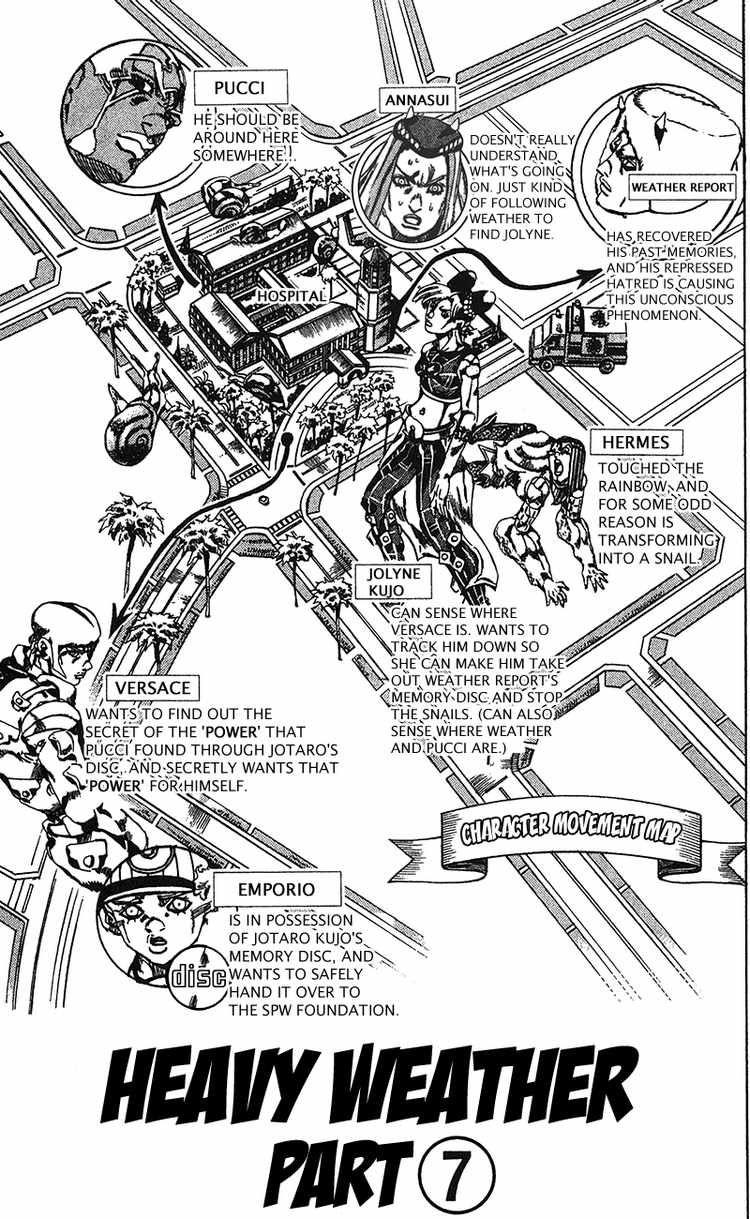 JoJo's Bizarre Adventure Part 6: Stone Ocean 131 Page 2