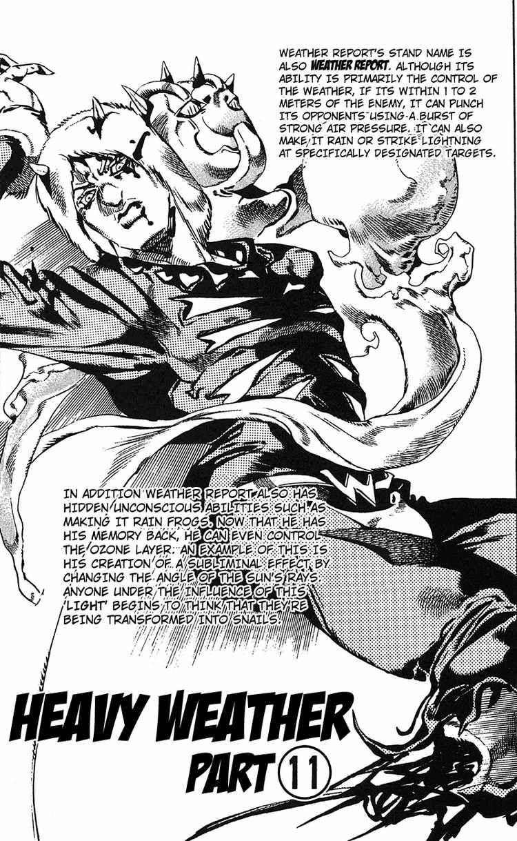 JoJo's Bizarre Adventure Part 6: Stone Ocean 135 Page 2