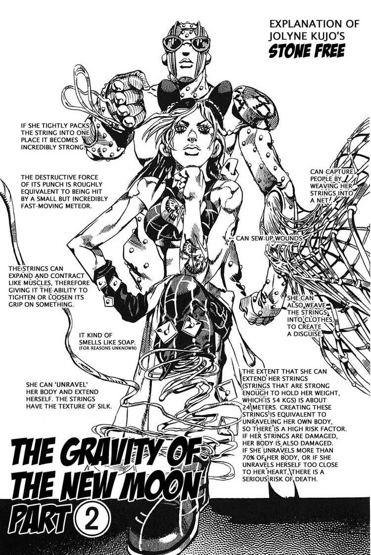 JoJo's Bizarre Adventure Part 6: Stone Ocean 140 Page 2