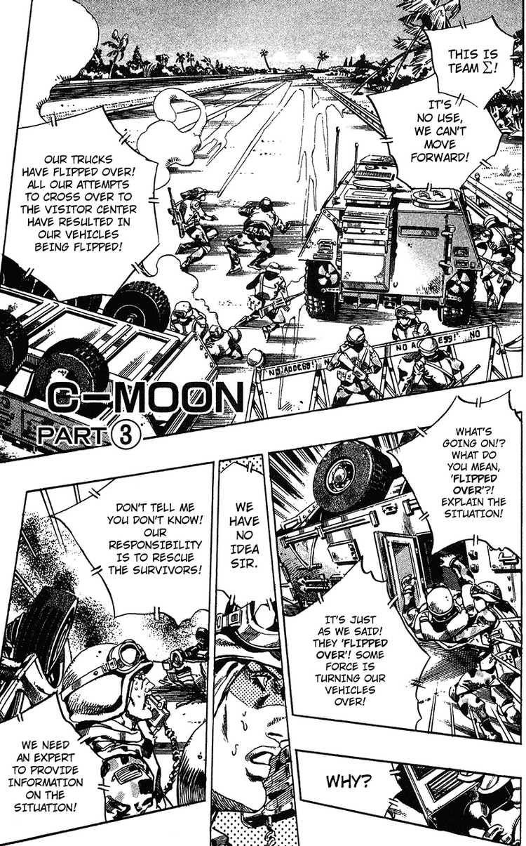 JoJo's Bizarre Adventure Part 6: Stone Ocean 143 Page 2